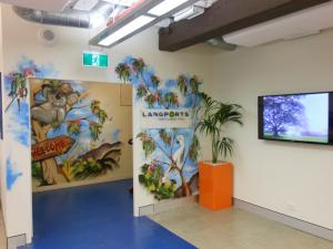 【学校訪問】Langports English Language College Sydney(語学学校)